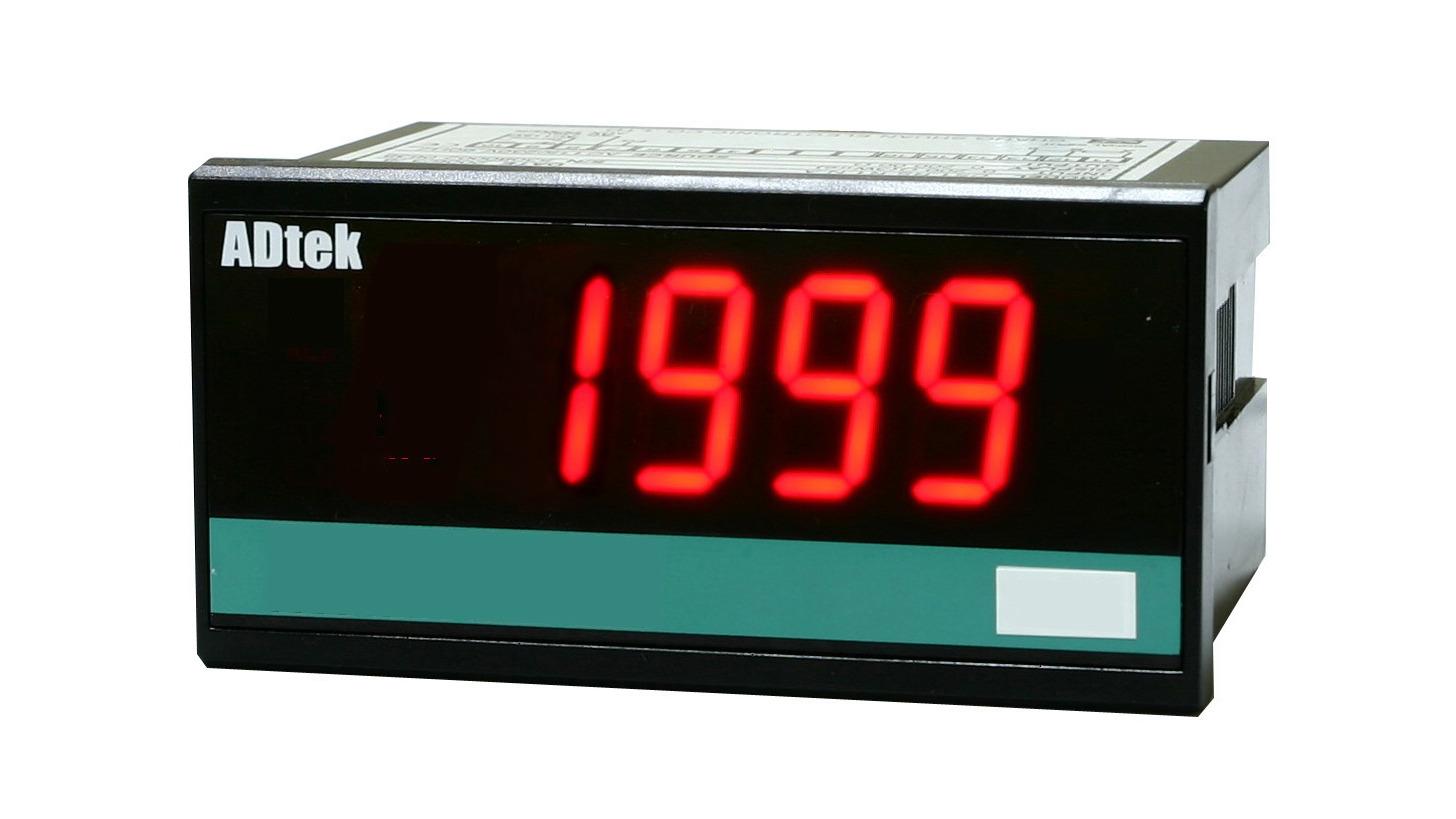 Logo CSN series   3 1/2 DIGITAL PANEL Meter