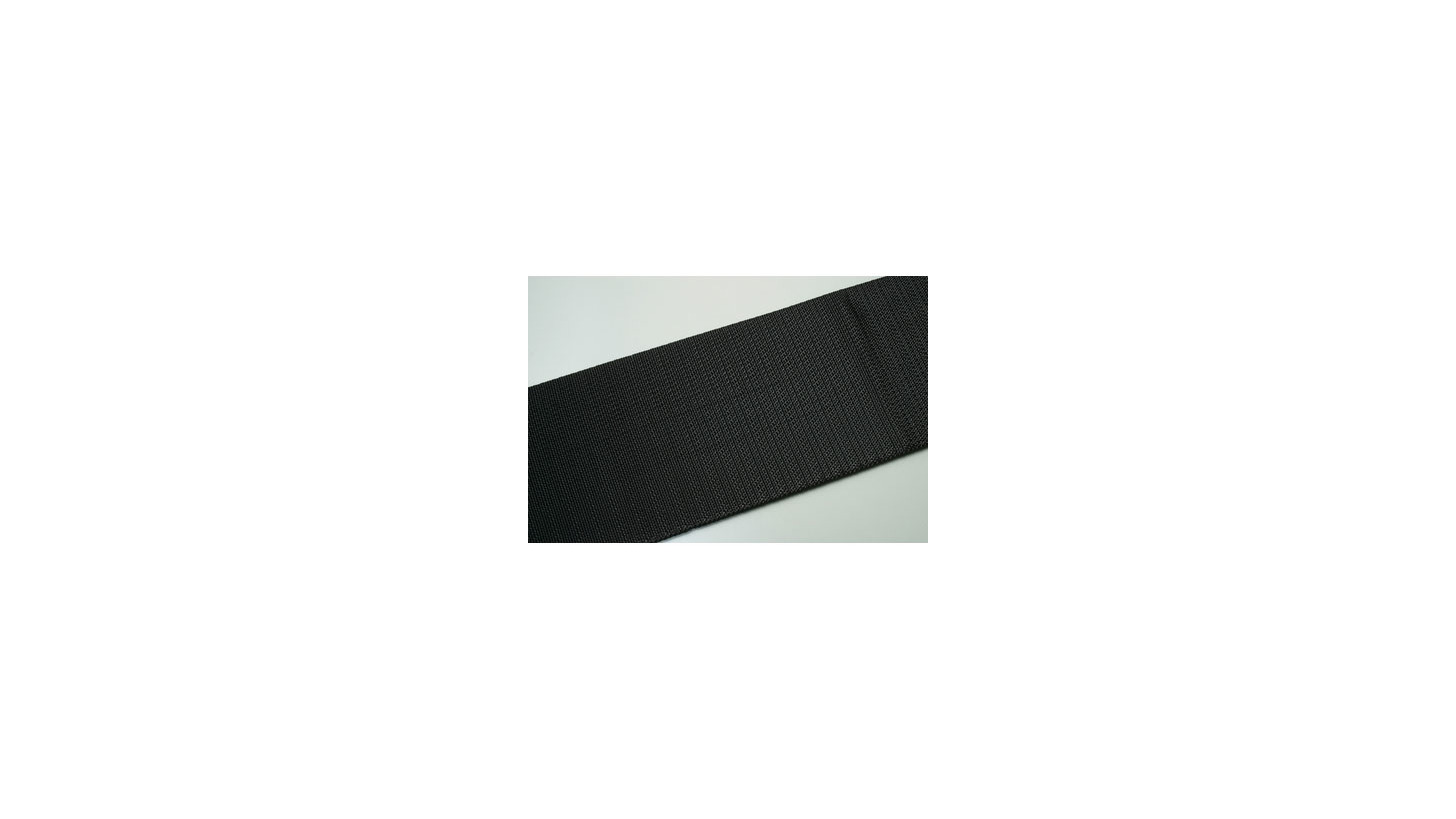 Logo Webbing for sectional doors