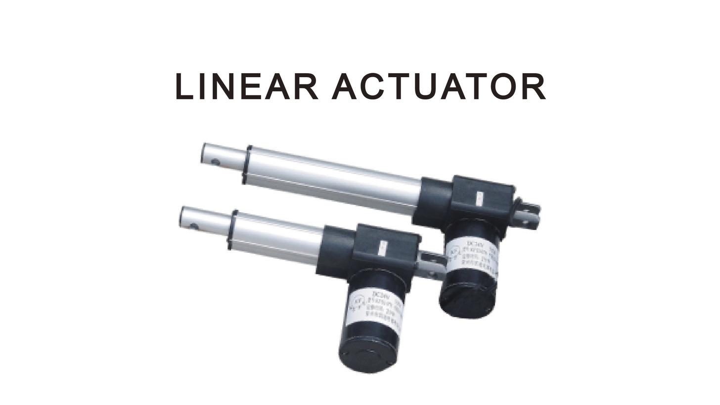 Logo Linear Actuator