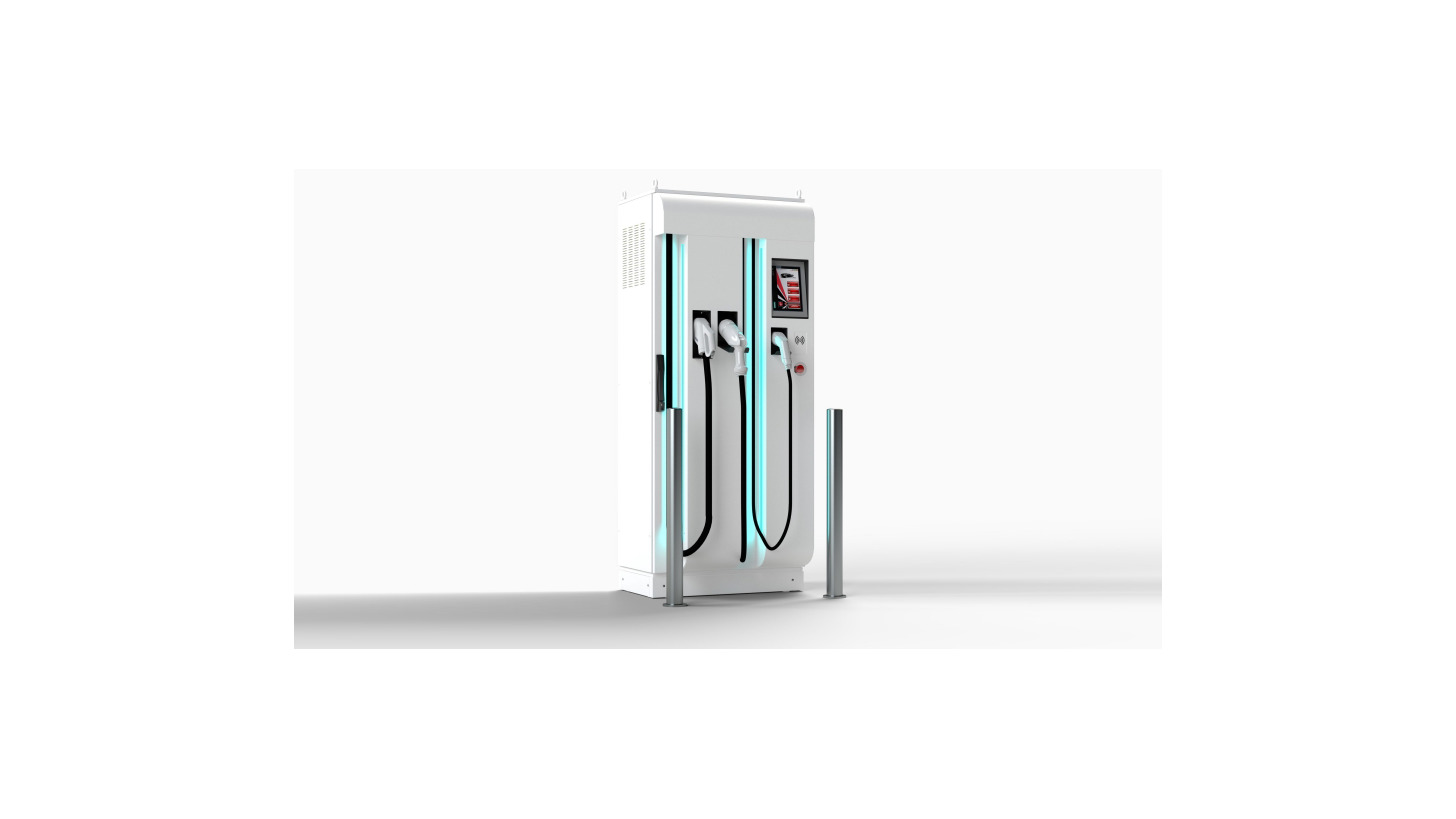 Logo Compact Power Charger 50 kW