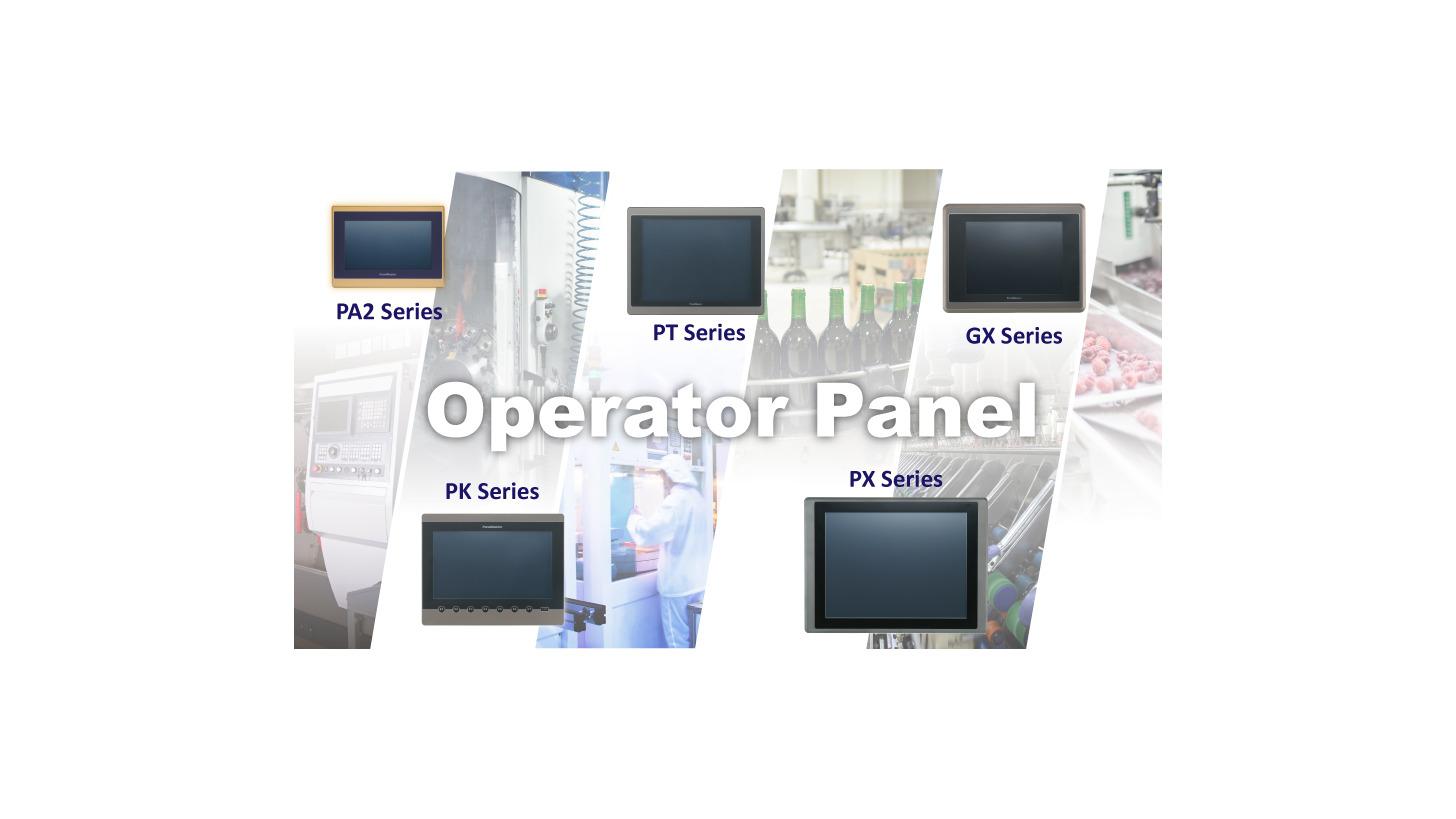 Logo Operator Panel
