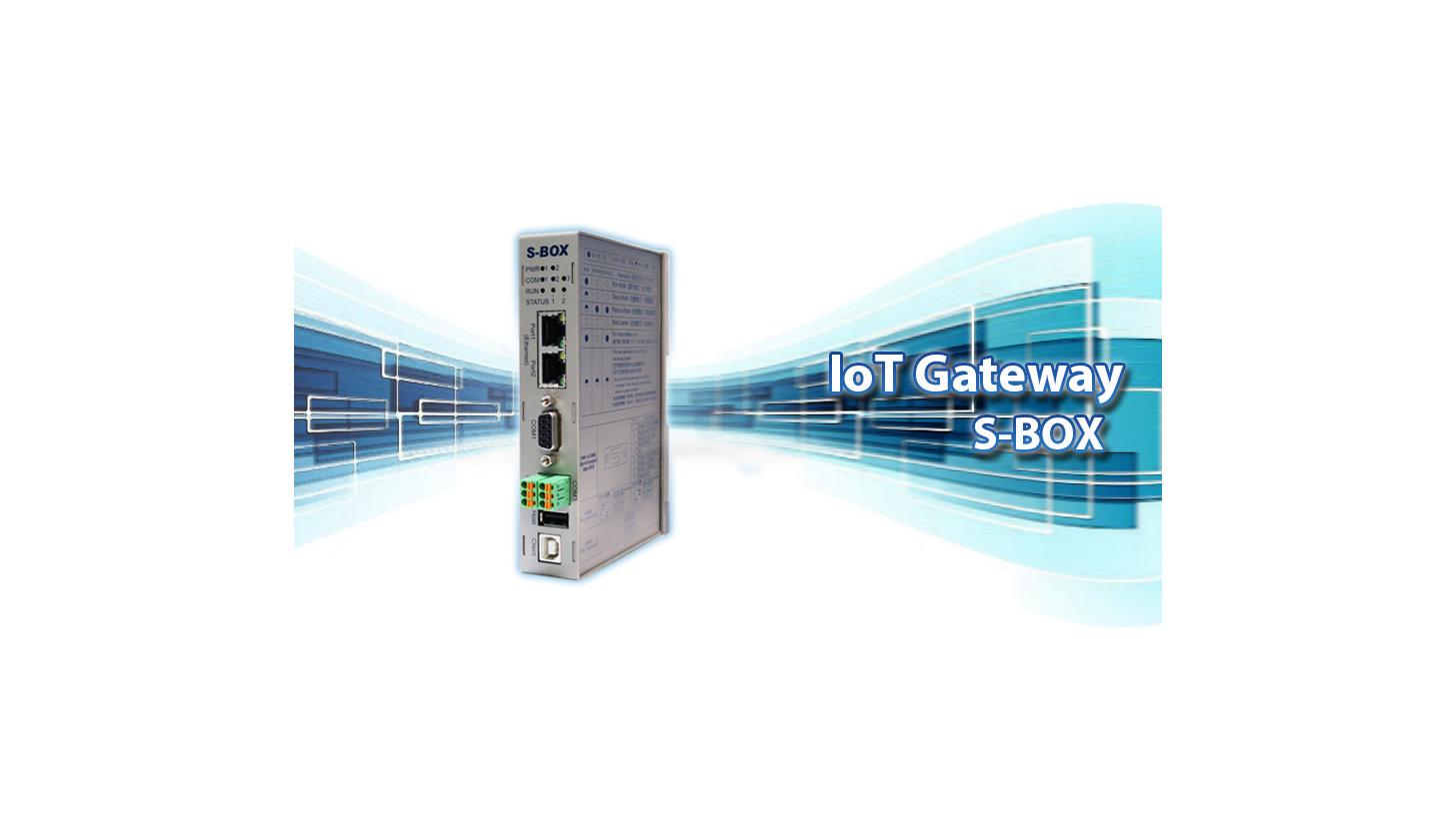 Logo IoT Gateway