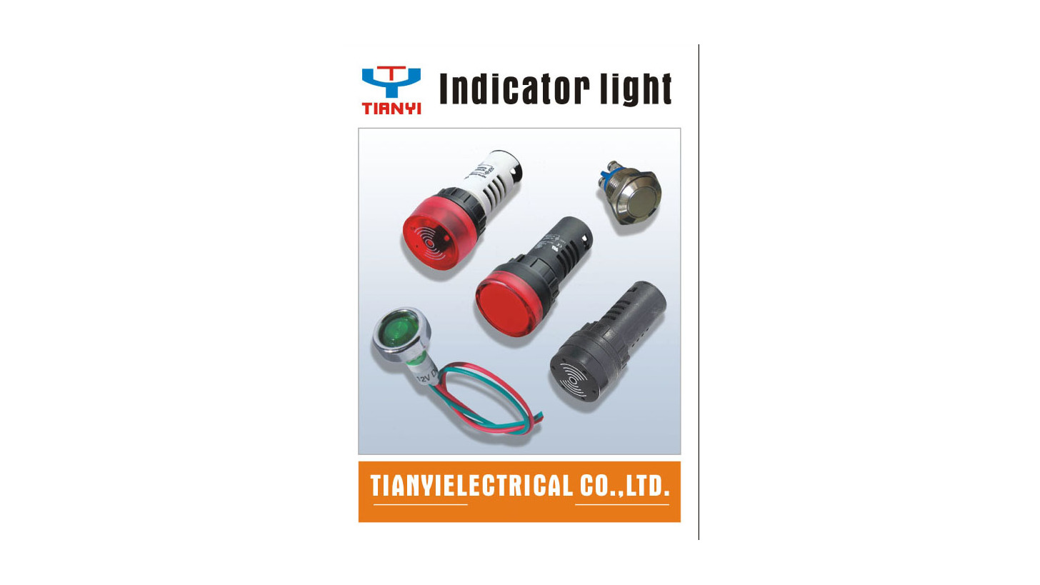 Logo Indicator Light