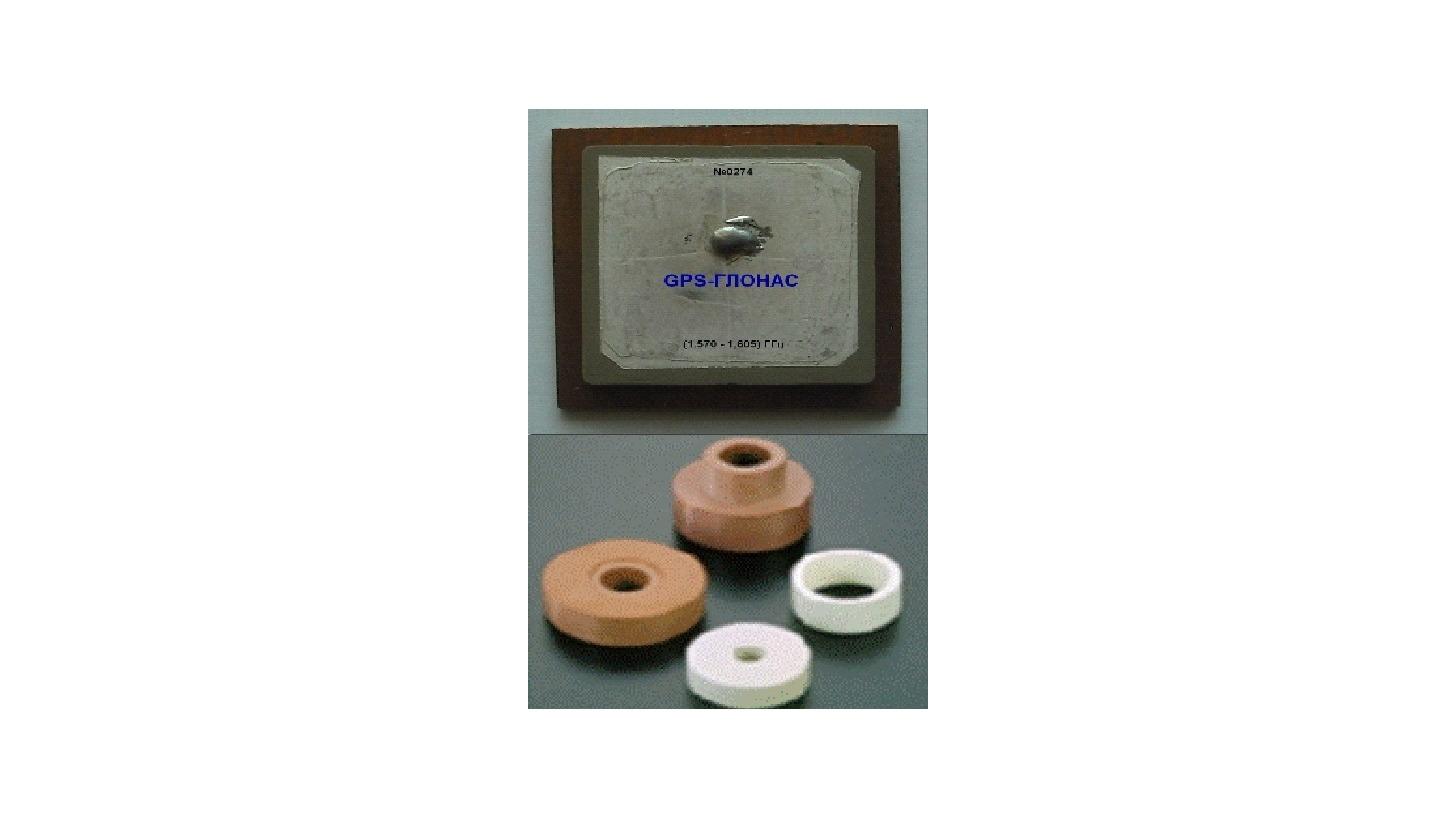 Logo Electronic ceramics