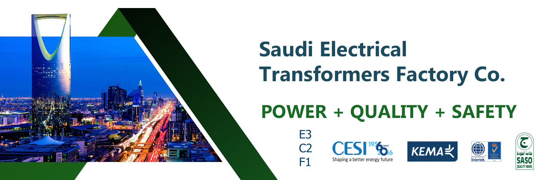 Saudi Electrical Transformers (Jeddah) - Aussteller - HANNOVER MESSE ...