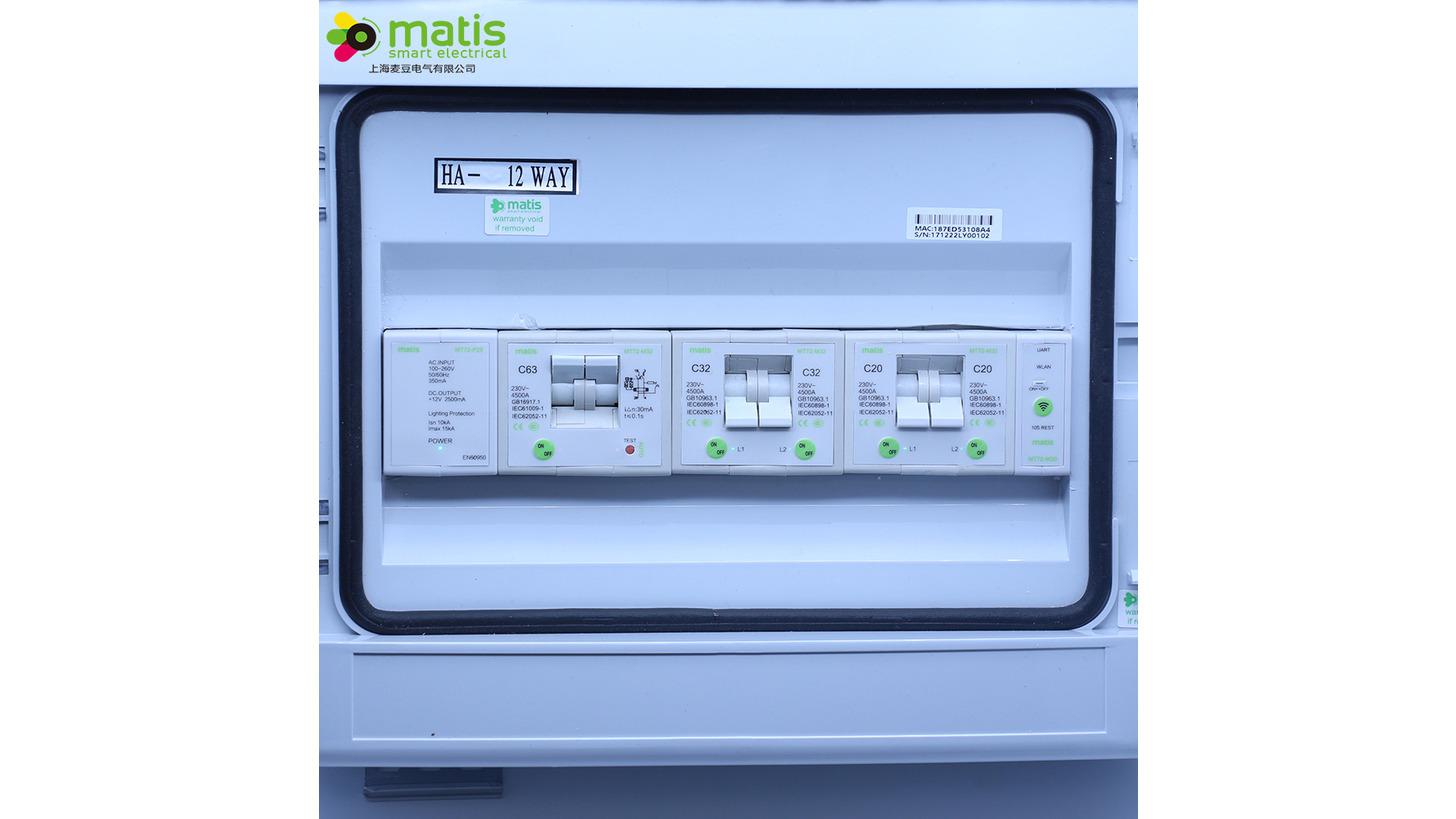 Logo Smart Metering Breaker MT72