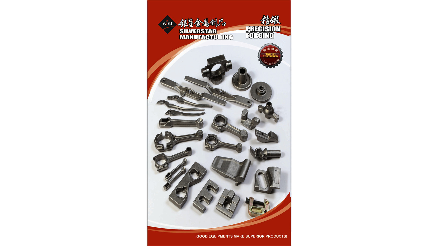 Logo Precision Forging Products