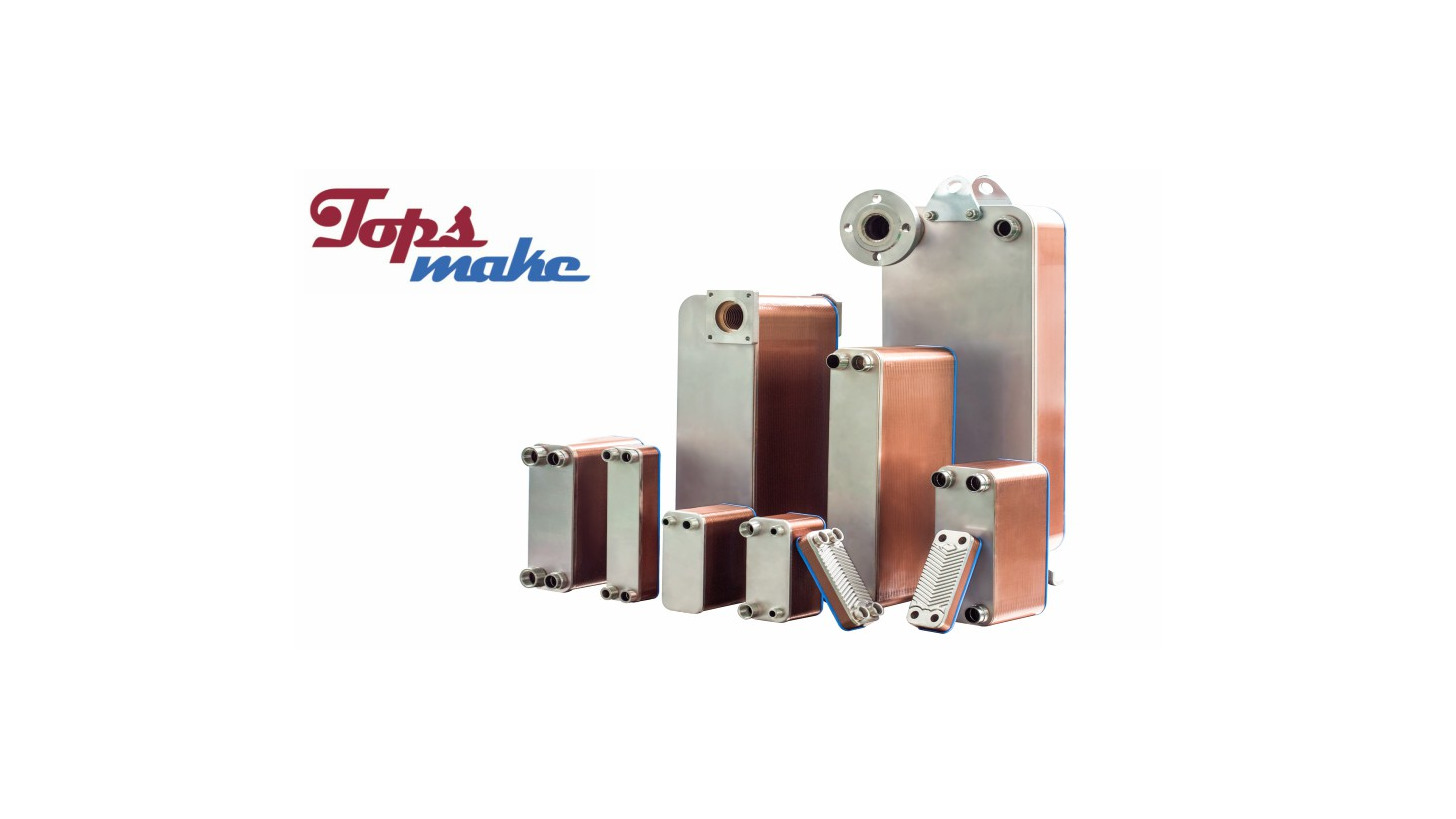 Logo Brazed Plate Heat Exchanger