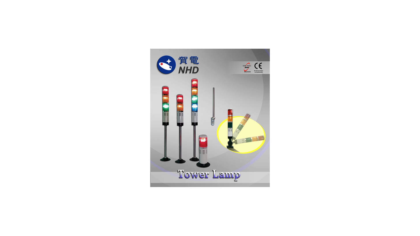 Logo Tower lamps