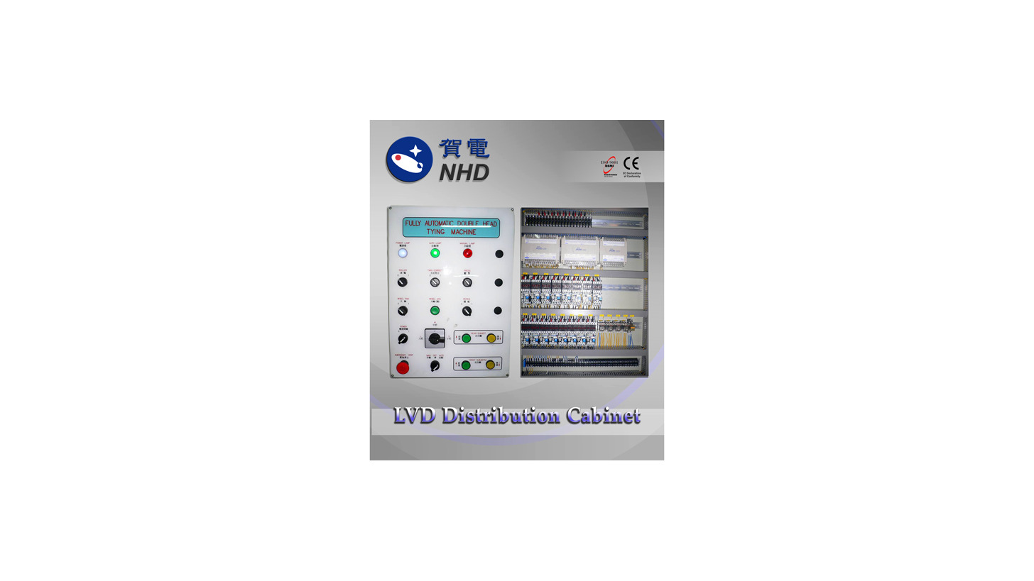 Logo Low-voltage Power Distribution Cabinet