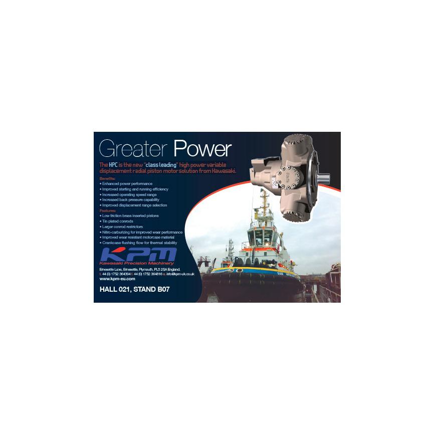 Logo HPC high power variable displacement radial piston motor