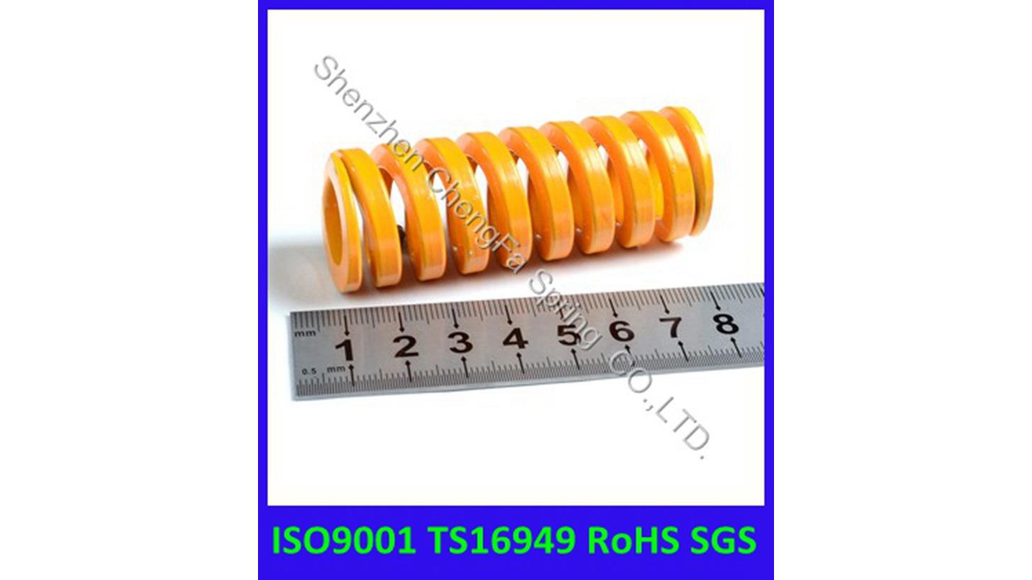 Logo square wire compression spring