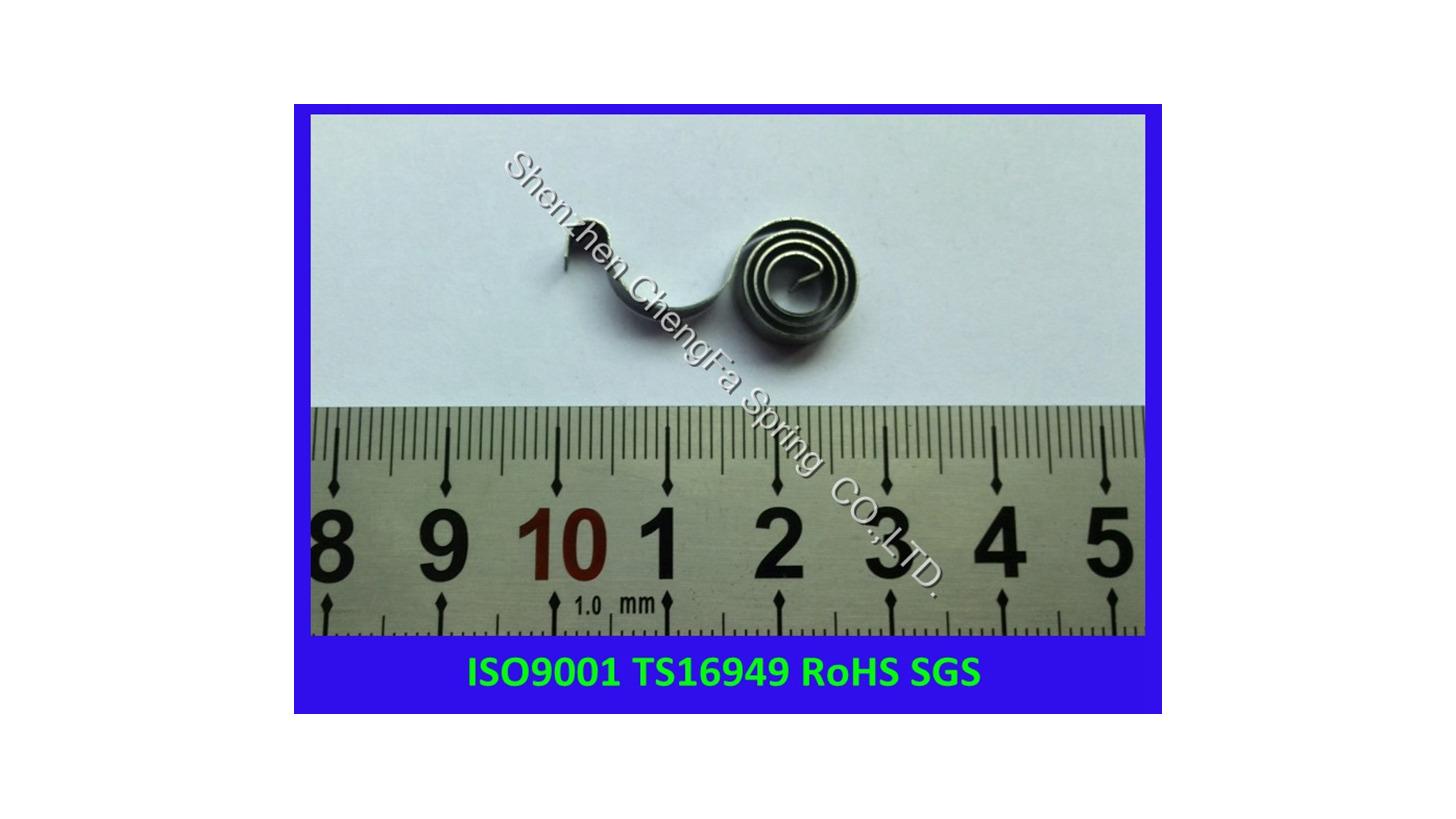Logo ISO9001,TS16949 spiral torsion spring