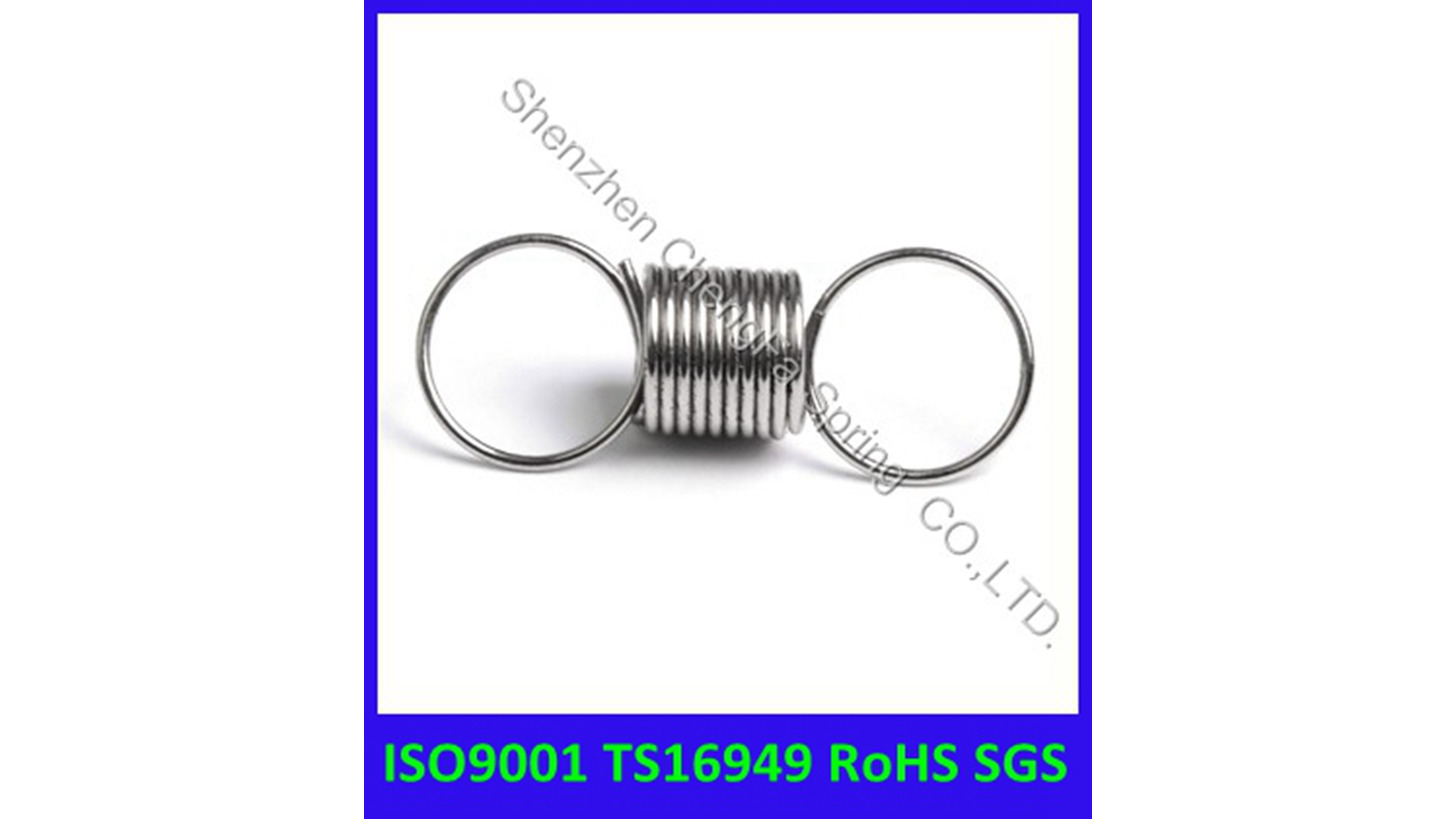 Logo metal extension spring