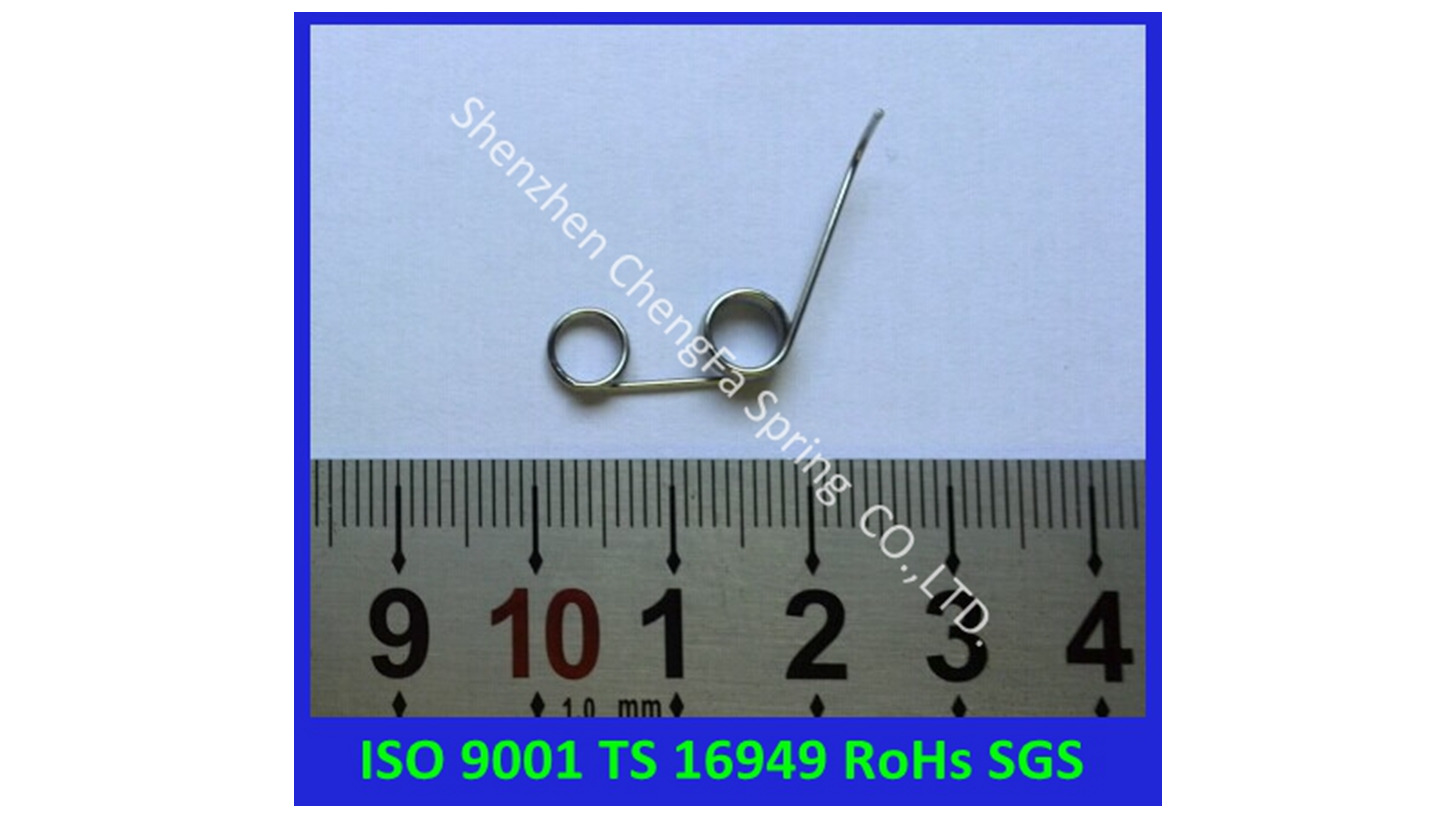 Logo torsion metal spring