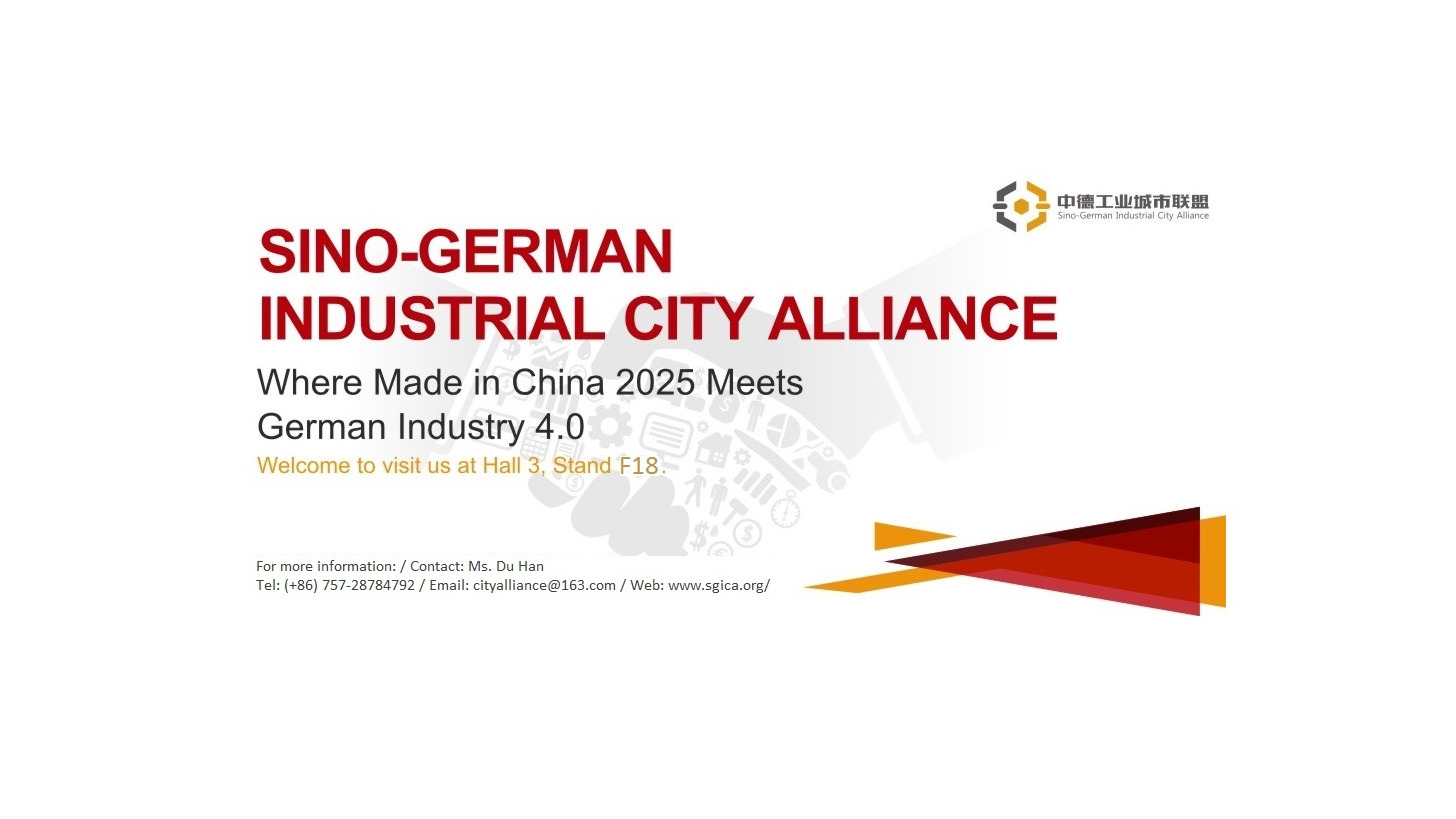 Logo Sino-German Industrial City Alliance