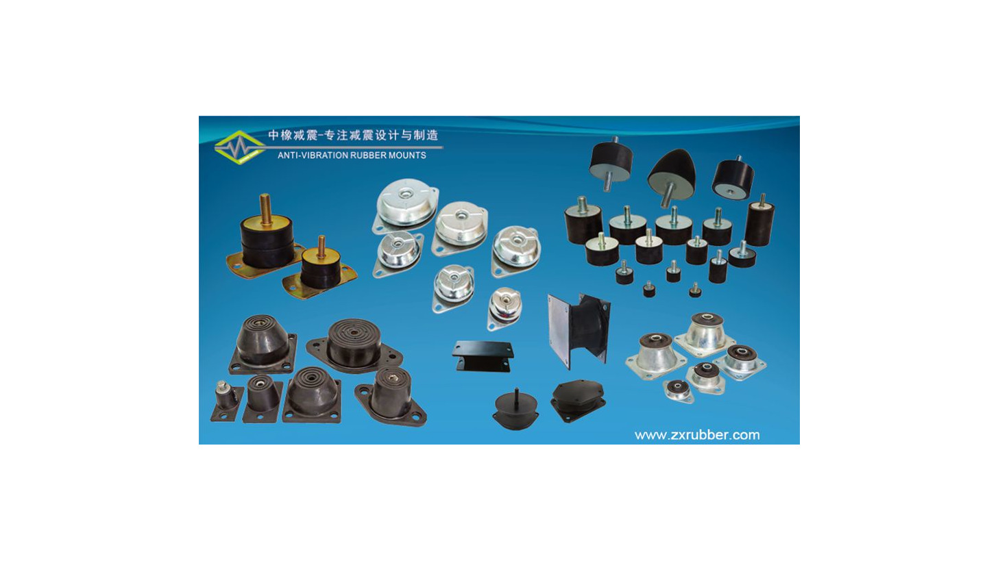 Logo rubber vibration mounts