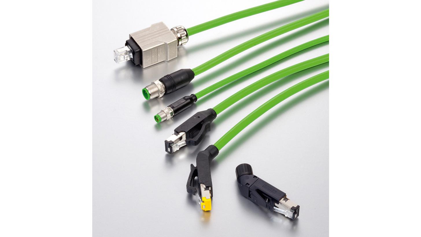 Logo Complete Range of Ethernet Cables