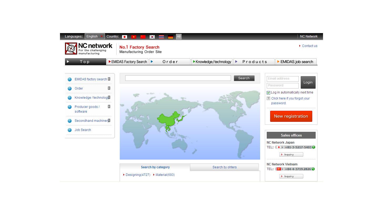 Logo Online Matching Service EMIDAS Dept.