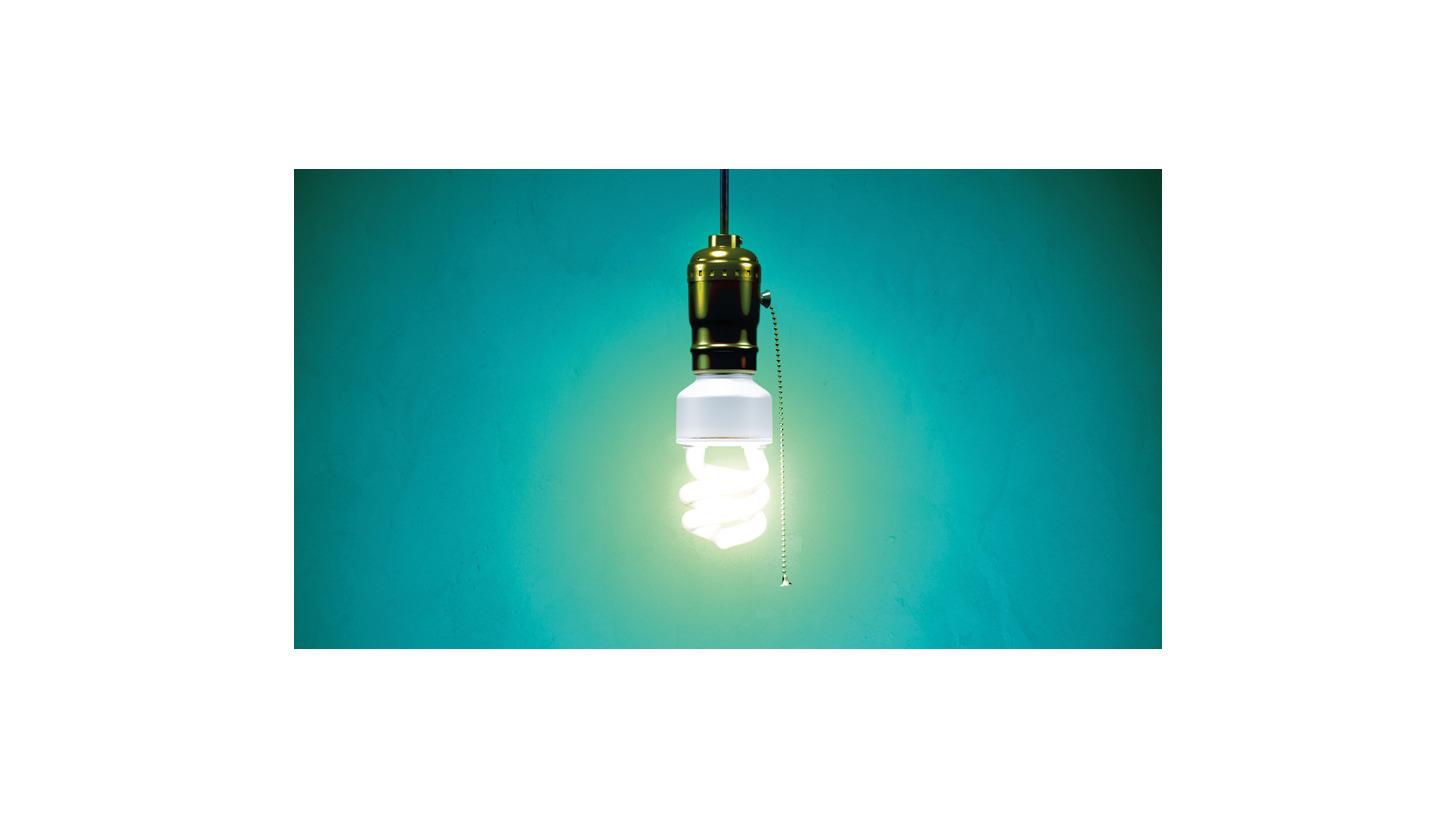 Logo Energie- und Ressourceneffizienz(M.Eng.)
