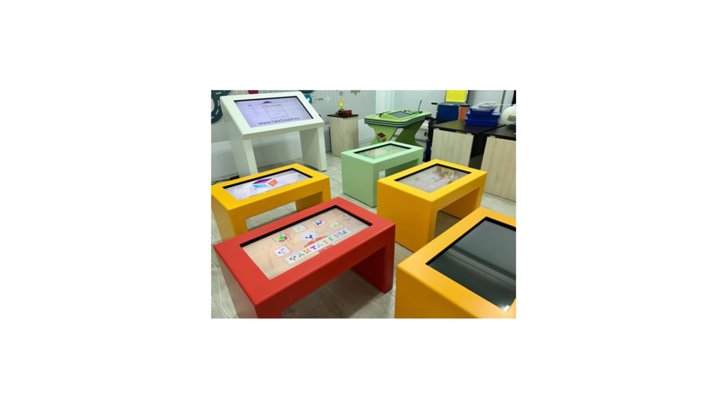 Logo Interactive table KidTouch 24-32""