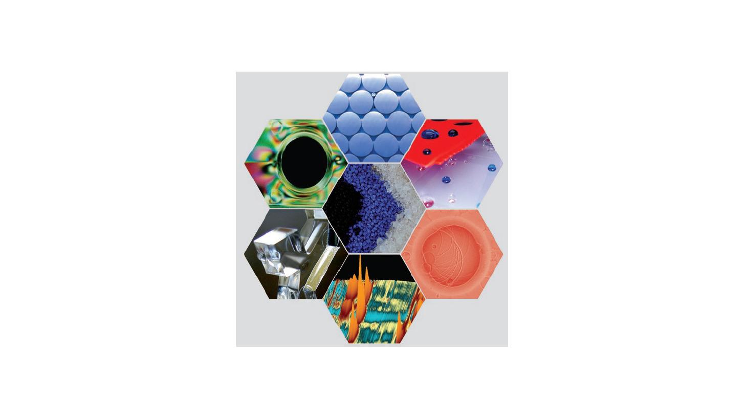 Logo Werkstofftechnik / Neue Materialien