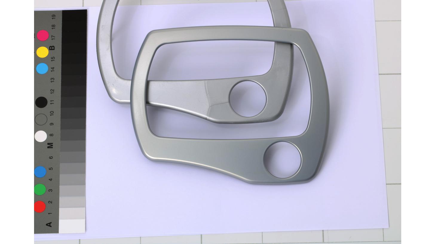 Logo Dynamische Werkzeugtemperierung