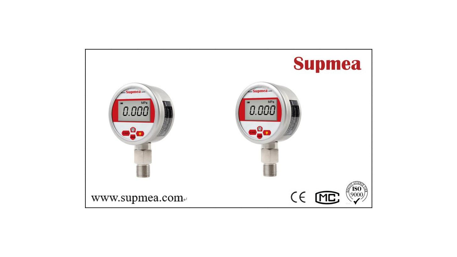 Logo SPE-P900 Pressure gauge