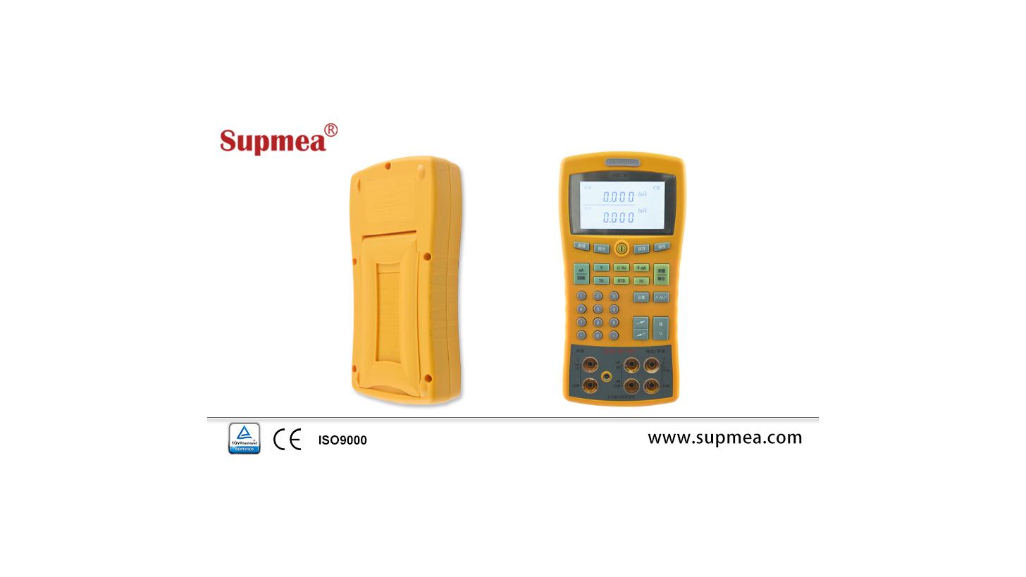 Logo SPE-SG200 Signal Calibrator