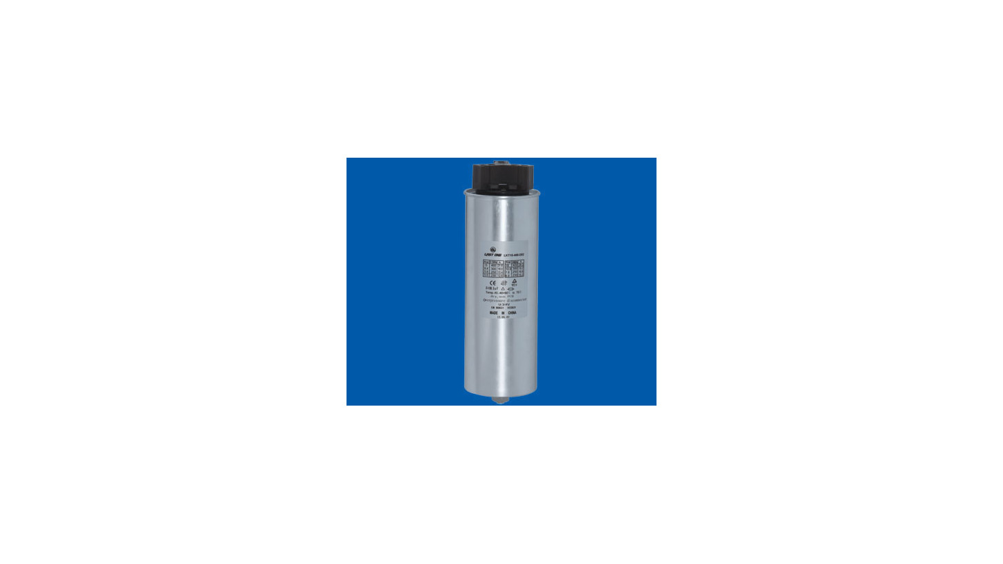Logo HY111 Type LV Self-healing Capacitor