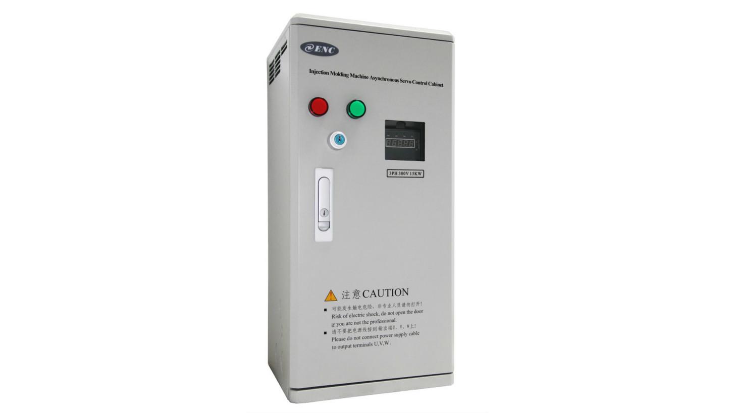 Logo EN606 VSD for Injection Molding Machine