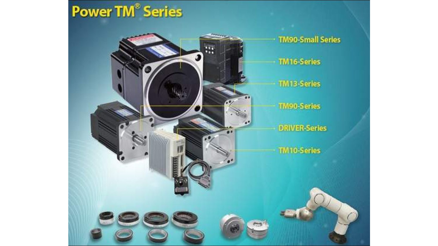 Logo Power TM Series BLDC Motors