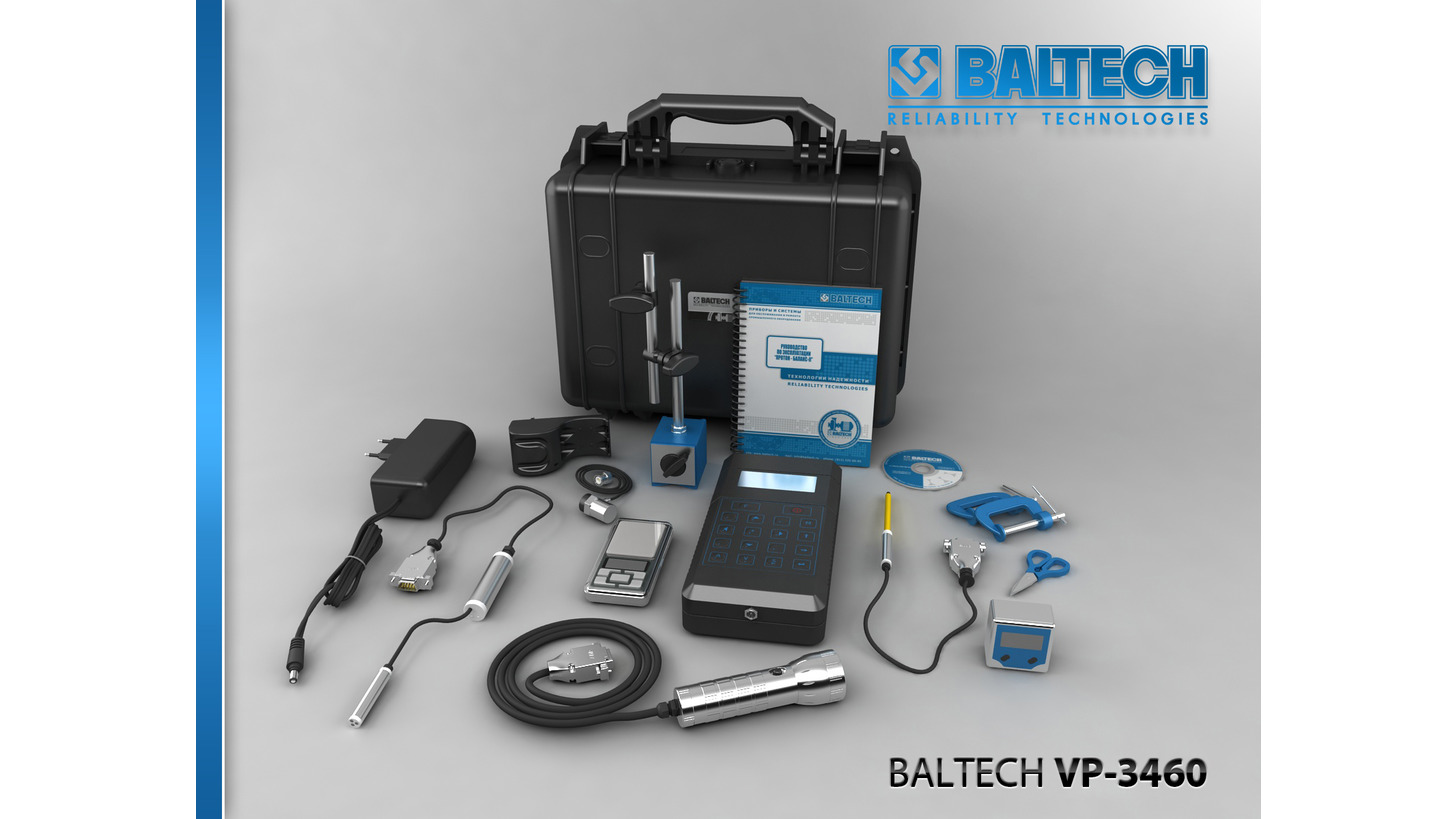 Logo set for rotor balancing BALTECH VP-3460