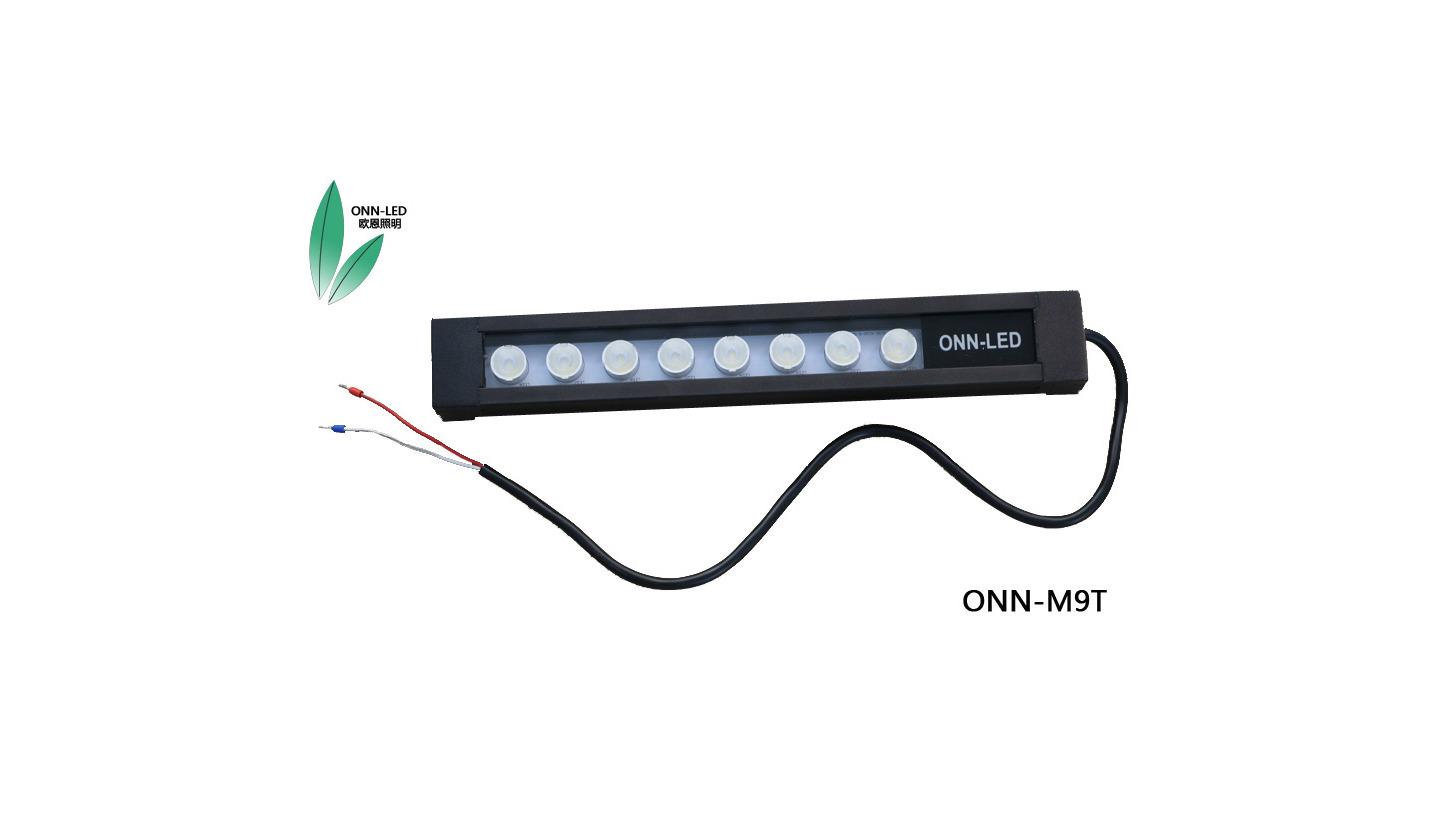 Logo ONN M9T Machine Tool light