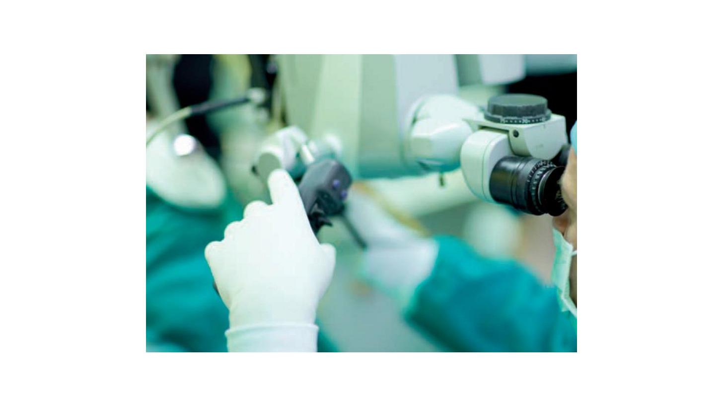 Logo Medical engineering