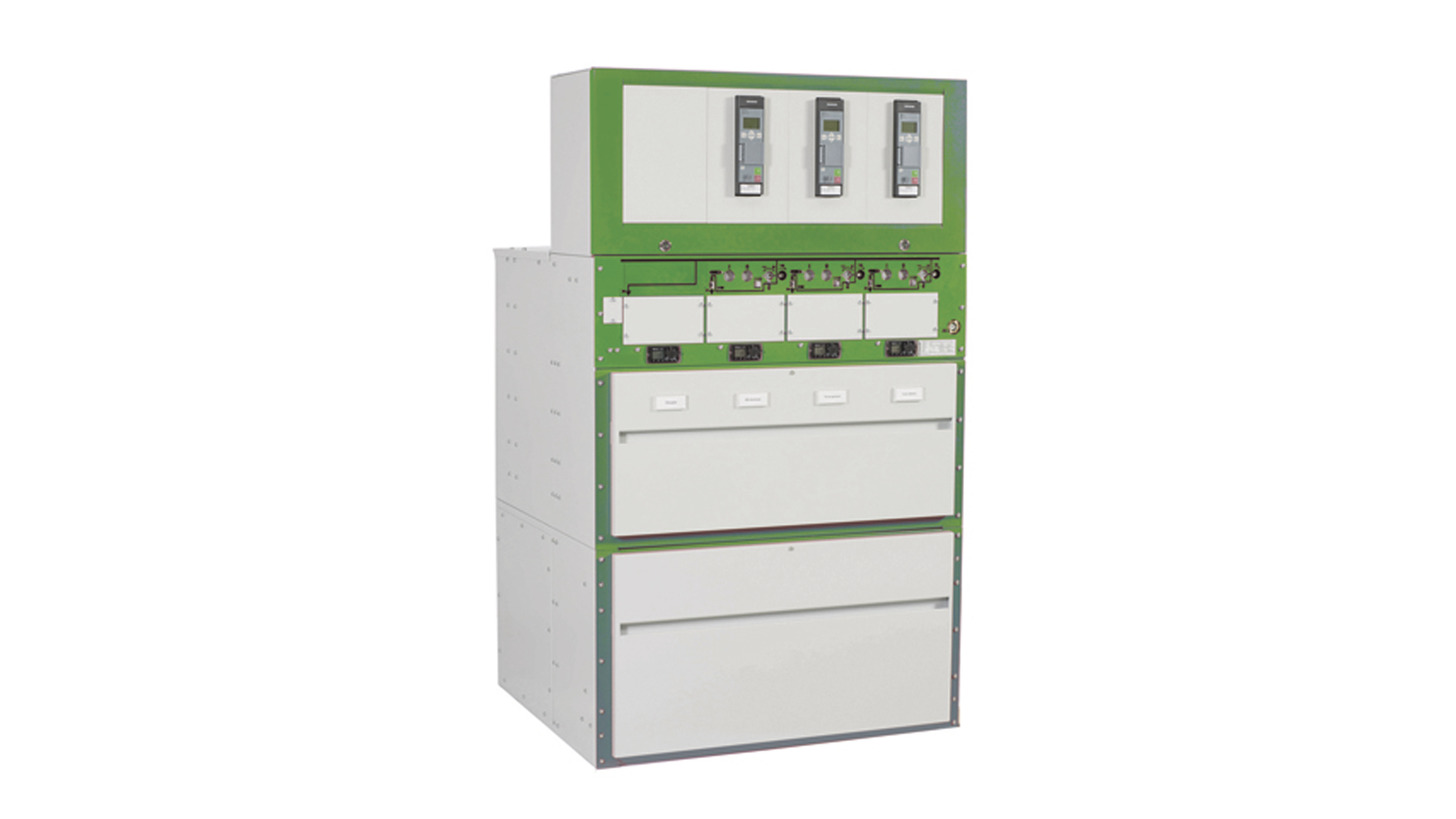Logo Medium voltage switchgear ECOS-C