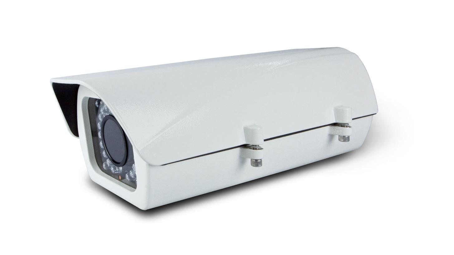 Logo PoE Plus IR IP Camera(ICA-2250VT)