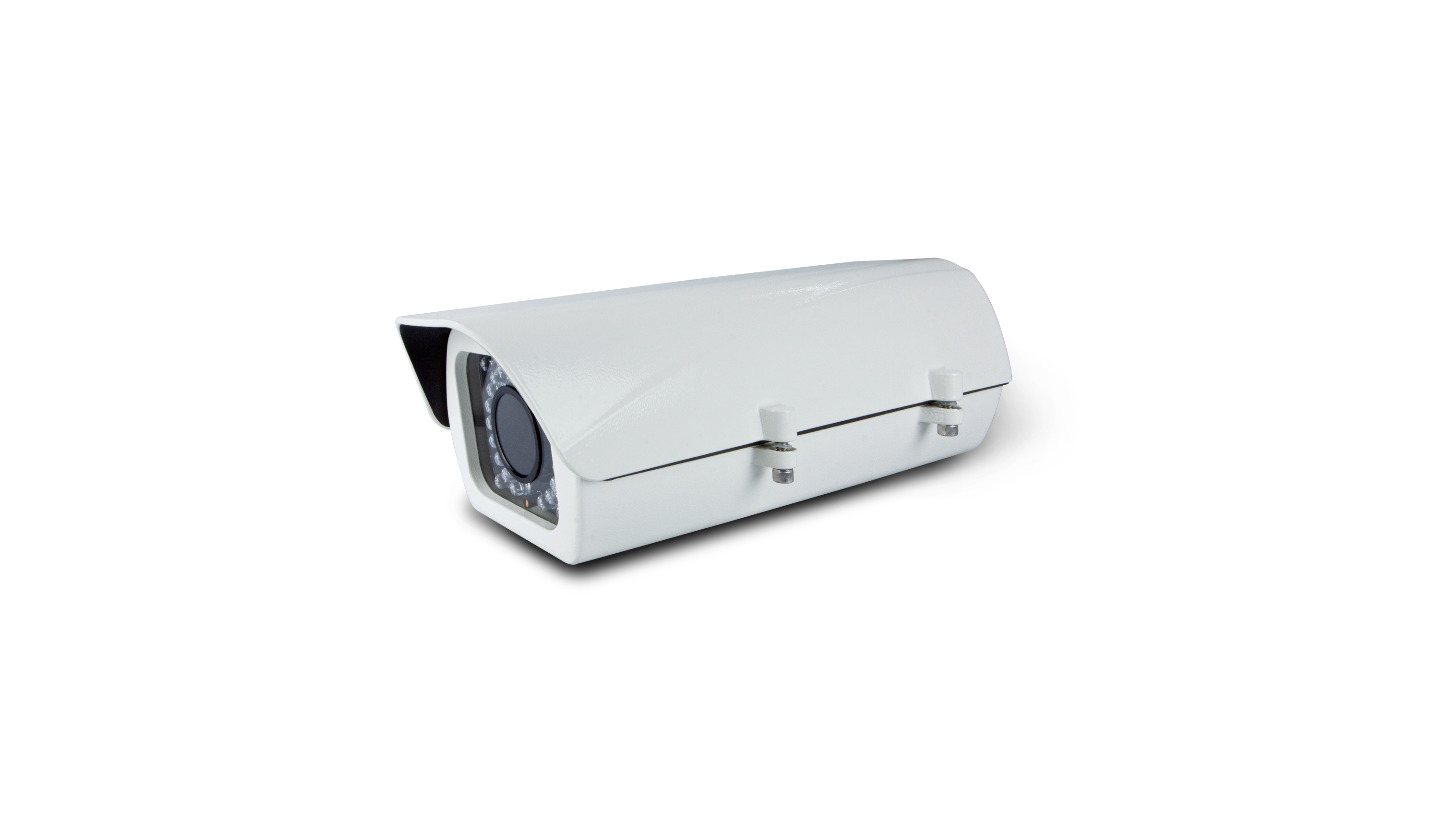 Logo Industrial PoE+ Outdoor IR IP Camera