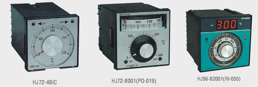 Logo Electronic Temperature Controller