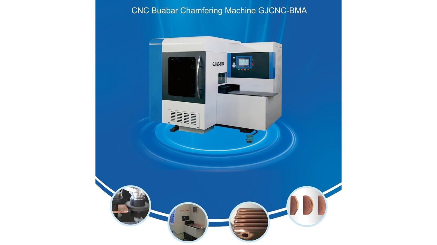 Logo Electric Machinery