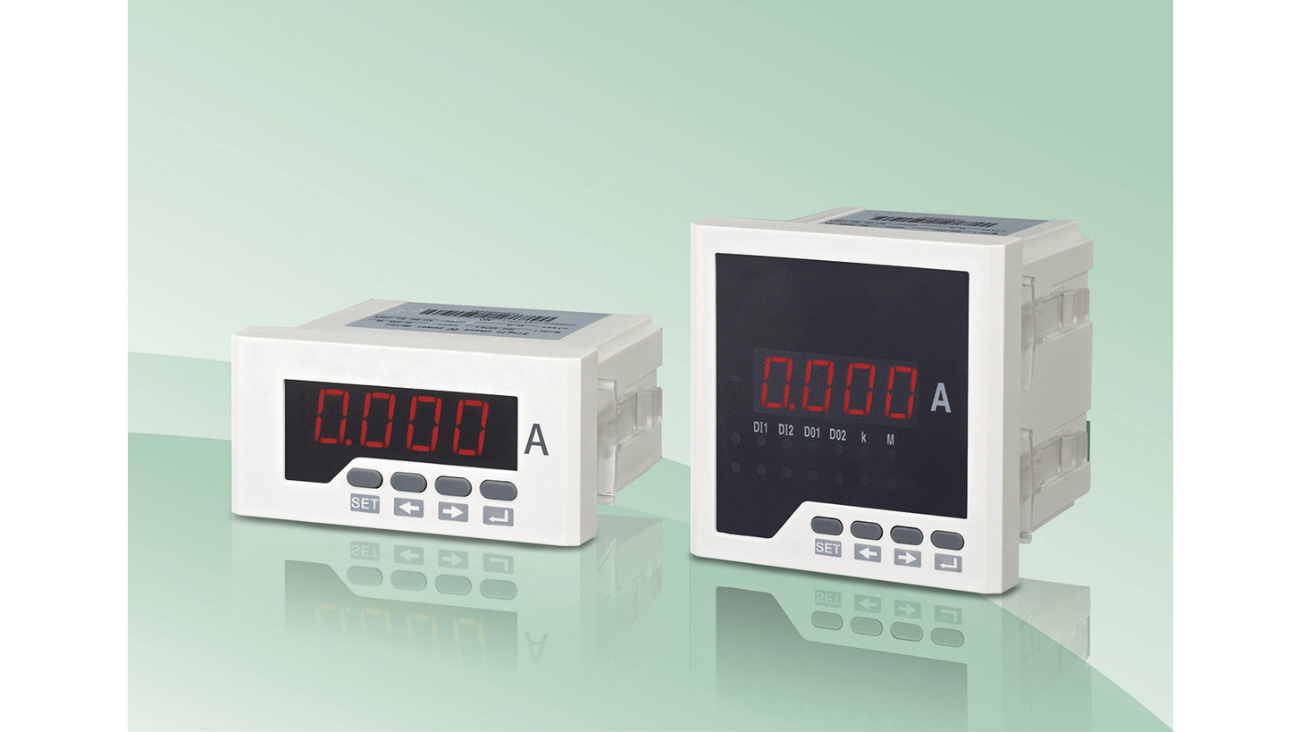 Logo Single Phase Current Meter