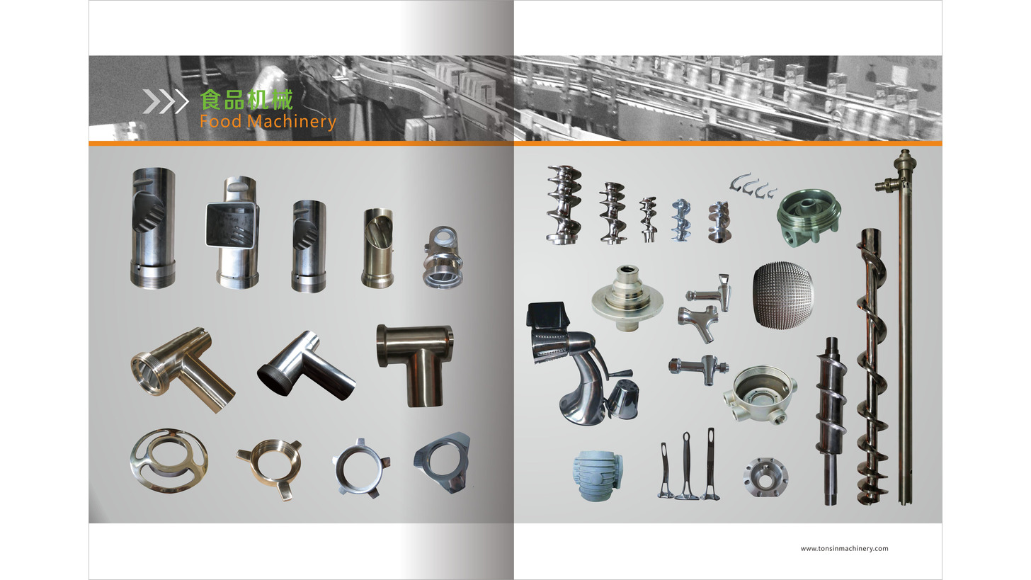 Logo Food Machinery Parts