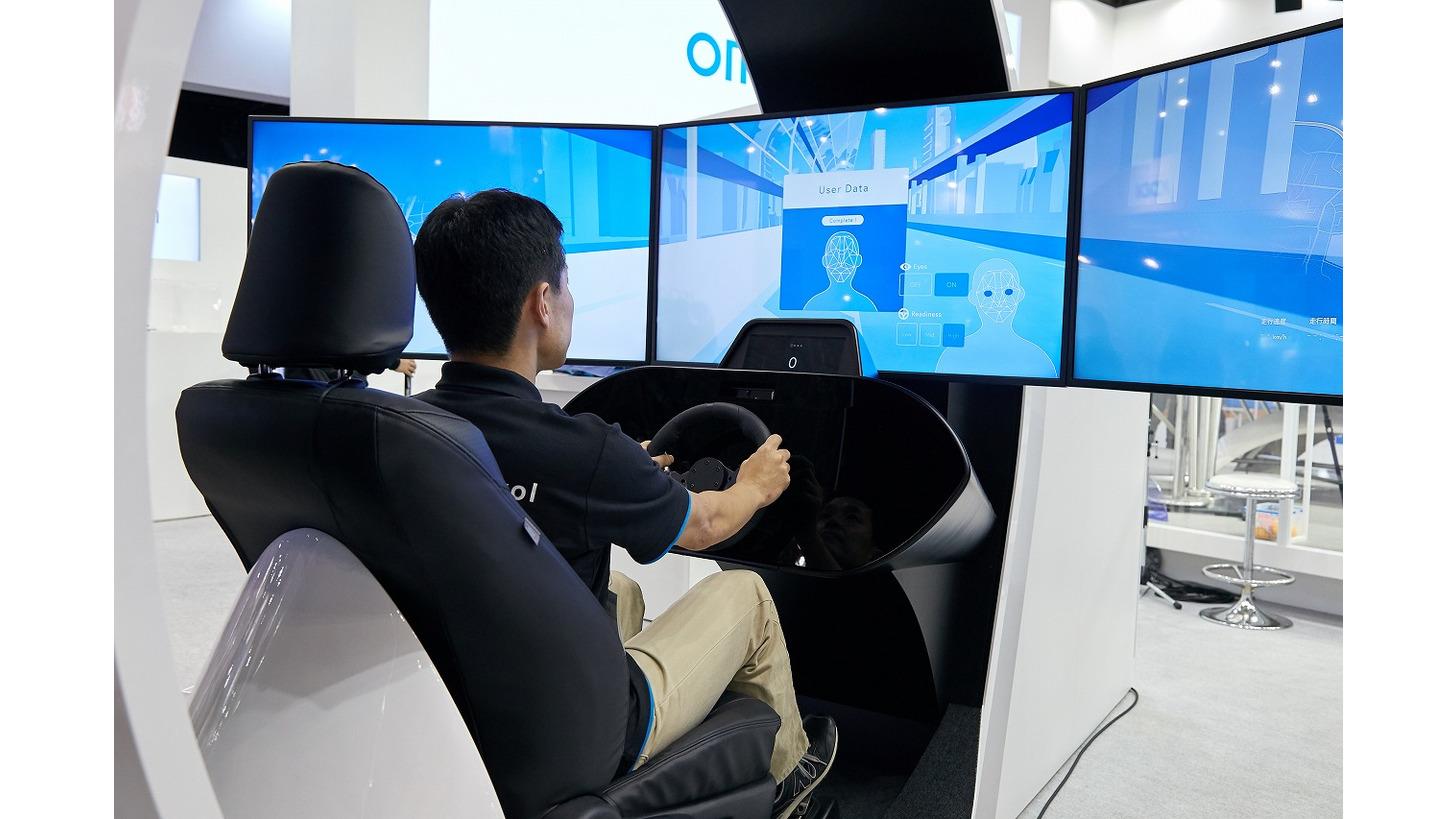 Logo Driver Monitoring Sensor