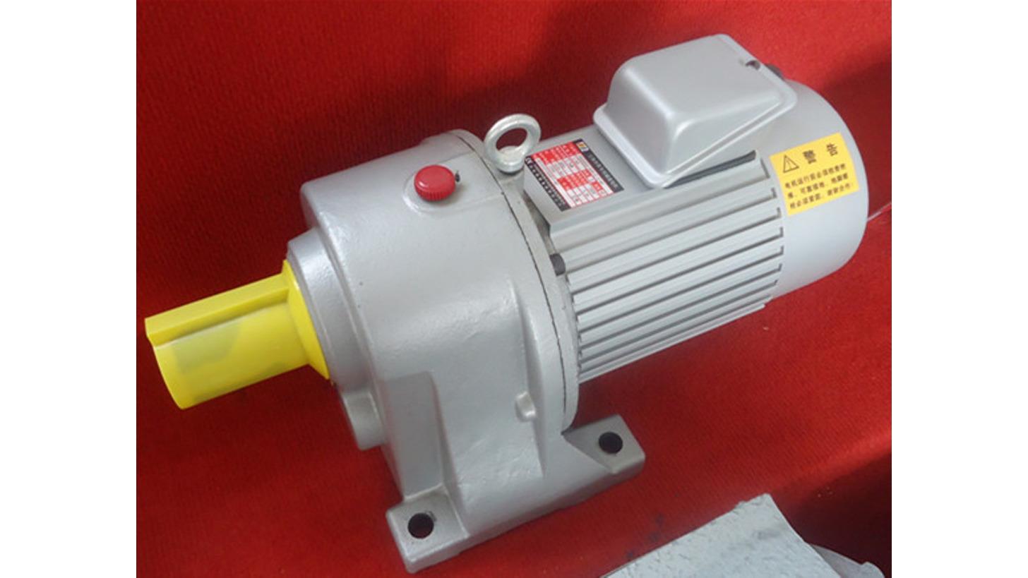 Logo YSGH Three-phase Induction motor