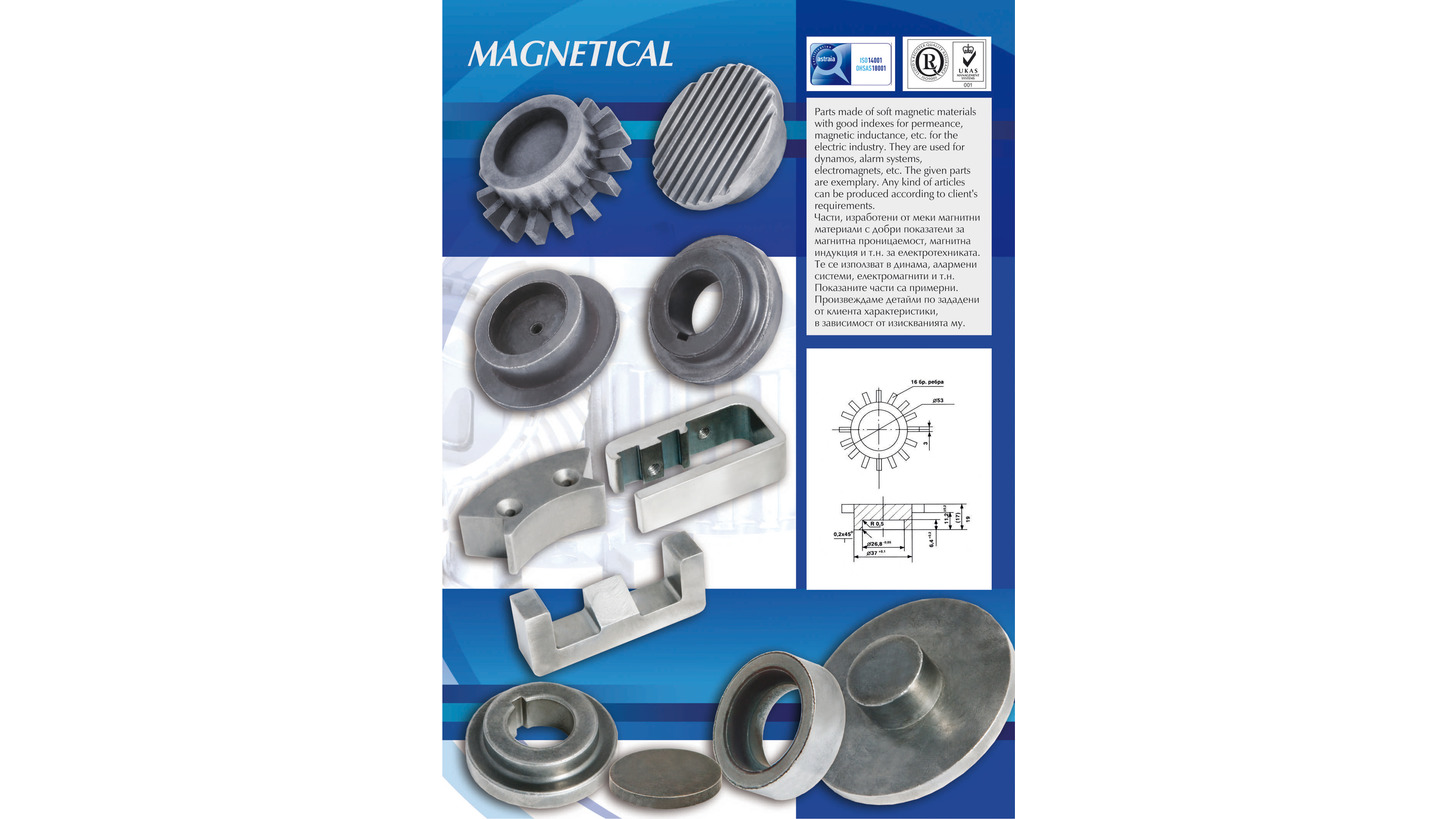 Logo Parts made of soft magnetic materials