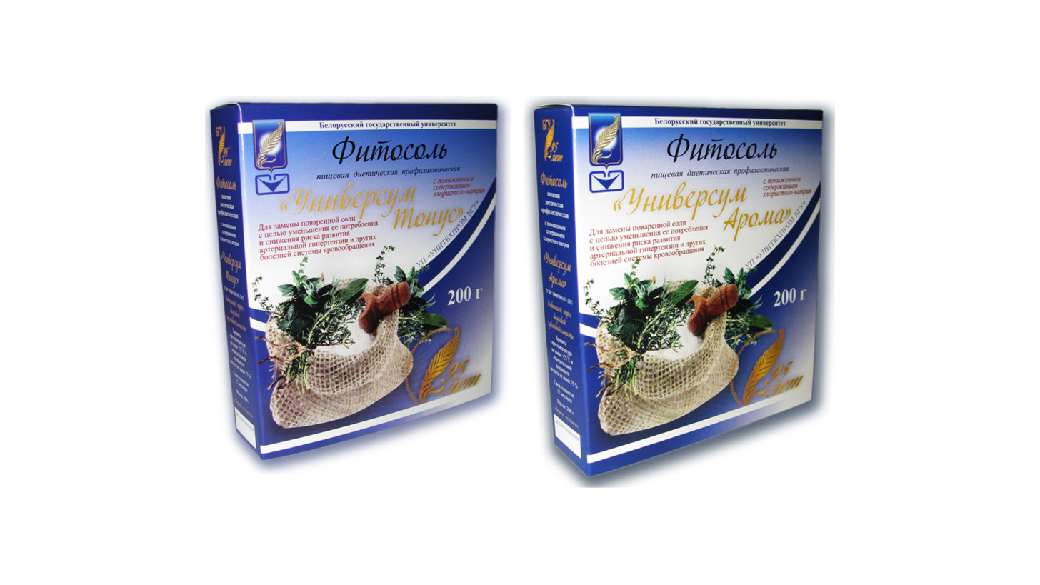 Logo Preventive alimentary phytosalts