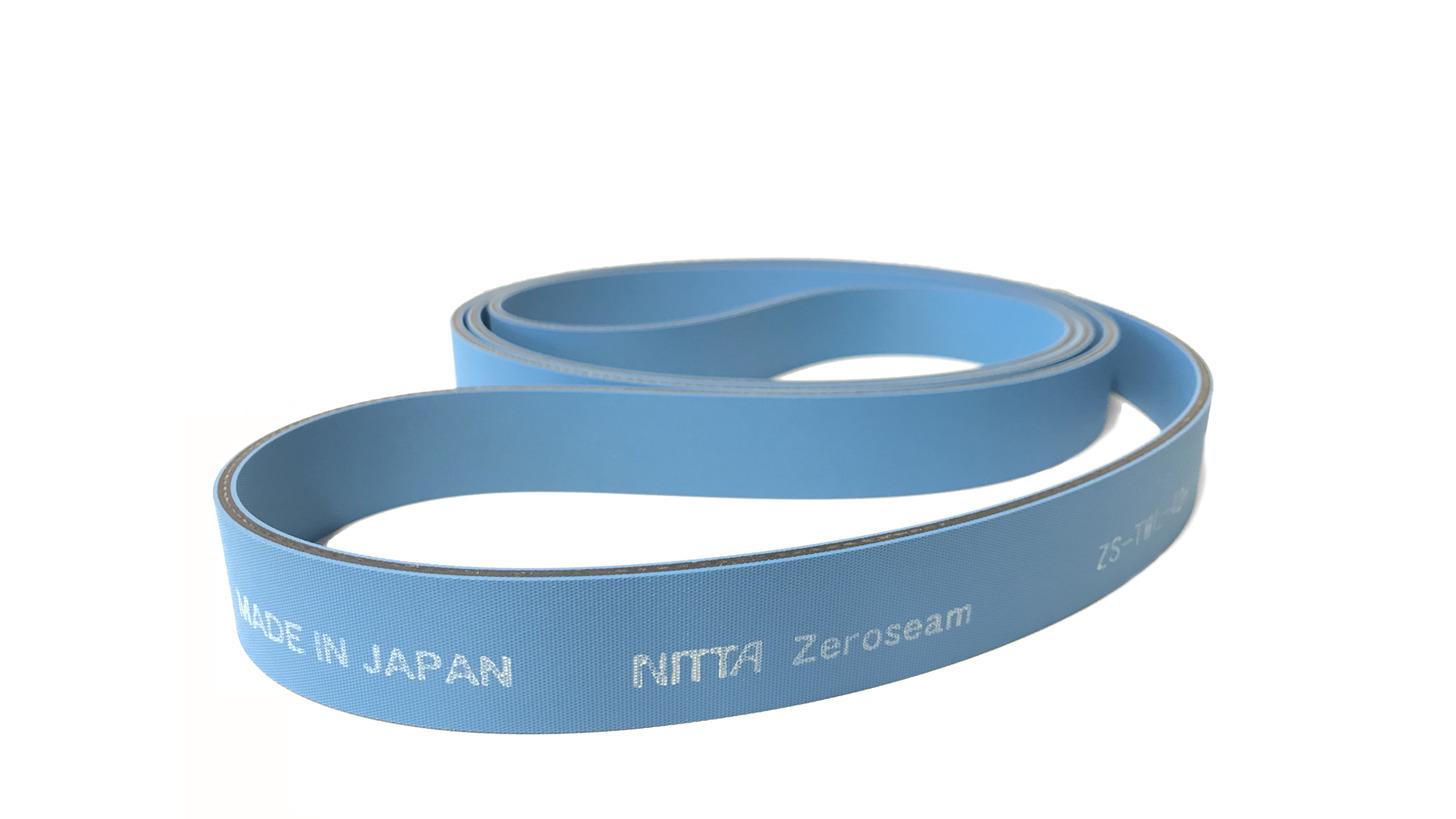 Logo Zeroseam