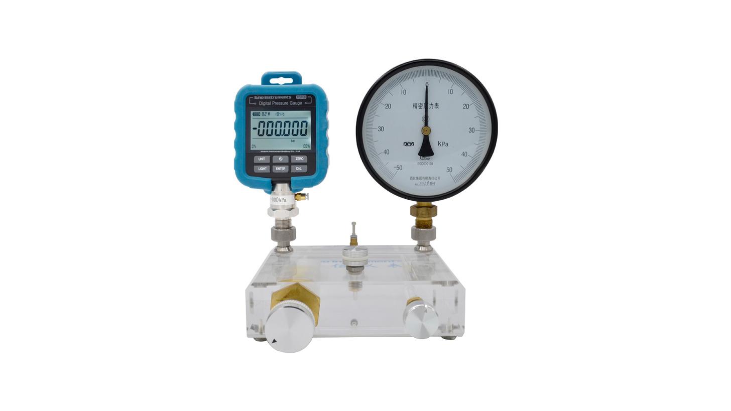 Logo HS700 Micro Pressure calibration pump