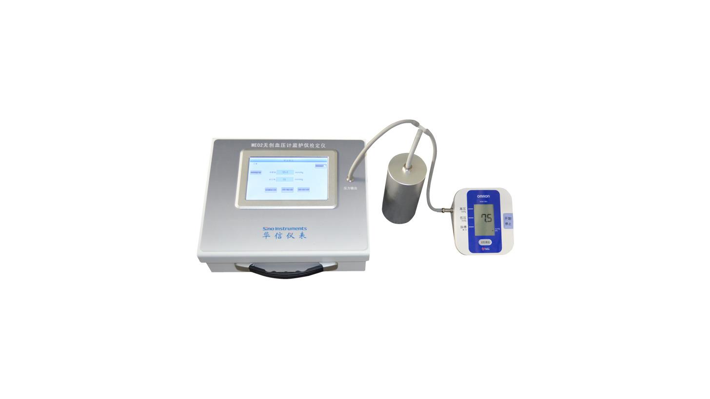 Logo ME02 Non-Invasive Sphygmomanometer Calib
