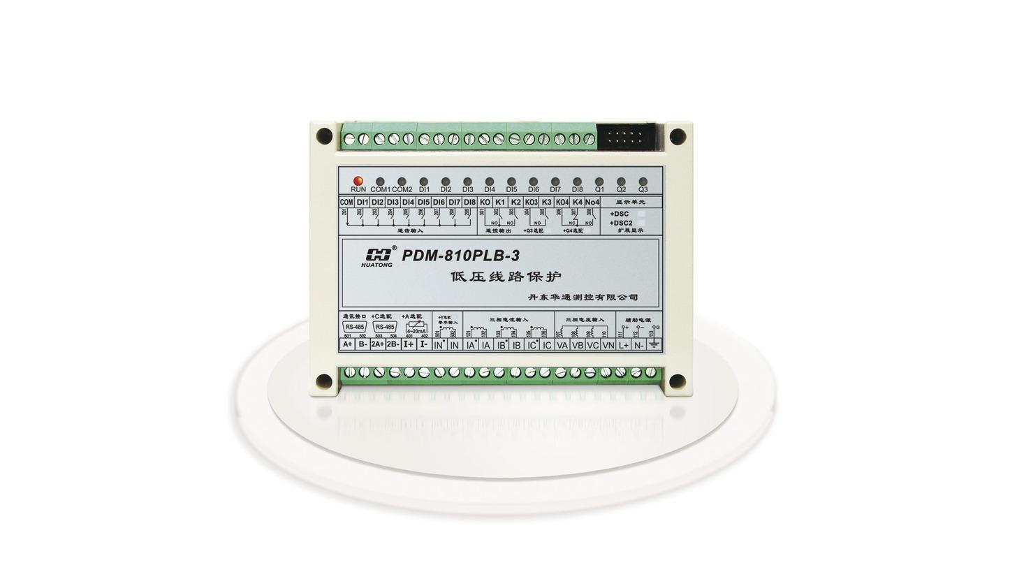Logo PDM-810PLB-3